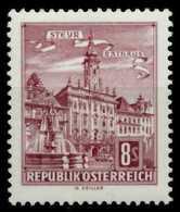 ÖSTERREICH DAUSERSERIEN BAUWERKE Nr 1194y Postfrisch S5A6726 - 1945-.... 2. Republik