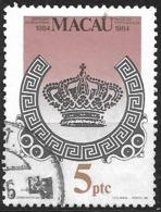 Macao Macau – 1984 Macau Stamp Centenary 5 Patacas Used Stamp - Macao