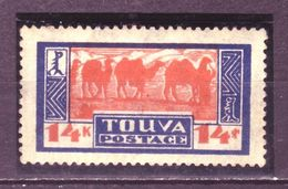 Tuva 1927 MiNr. 22  Tannu-Tuwa Camels 1v MNH ** 12.00€ - Touva