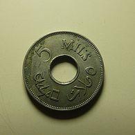 Palestine 5 Mils 1946 - Monedas