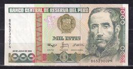 15R * BANKNOTE * BANCO CENTRAL DE RESERVA DEL PERU * 1000 MIL INTIS VON 1988 * RÜCKSEITE RUINAS DE CHAN CHAN **! - Peru