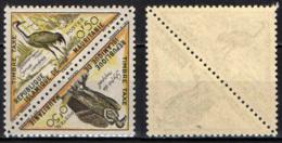 MAURITANIA - 1962 - GIPS DE RUPPEL, GRUE CENDREE - MNH - Mauritania (1960-...)