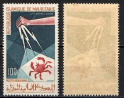 MAURITANIA - 1965 - Fight Against Cancer - MH - Mauritania (1960-...)