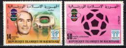 MAURITANIA - 1977 - MONDIALI DI CALCIO IN ARGENTINA - USATI - Mauritania (1960-...)