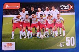 Maroc Marokko Morocco Recharge Gsm Prépayée Maroc Telecom - Sport