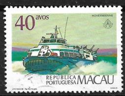 Macau Macao – 1986 Boats 40 Avos Used Stamp - Macao