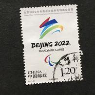 ◆◆◆CHINA  2017-31    $1.20 (2-2)  USED   AA7384 - 1949 - ... République Populaire