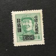 ◆◆◆CHINA 1950 Chairman Mao   $400 On $2.000.  NEW  AA7395 - 1949 - ... Volksrepublik