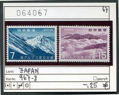 Japan - Japon - Nippon - Michel 967-968  - ** Mnh Neuf Postfris - - 1926-89 Emperor Hirohito (Showa Era)