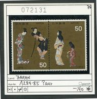 Japan - Japon - Nippon - Michel 1284-1285 Paar / Pair  - ** Mnh Neuf Postfris - - 1926-89 Emperor Hirohito (Showa Era)