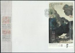 Hong Kong 2020 Museum Collection Painting MS FDC Zhang Daqian - 1997-... Chinese Admnistrative Region
