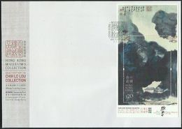 Hong Kong 2020 Museum Collection Painting 20$ MS FDC Zhang Daqian - 1997-... Chinese Admnistrative Region