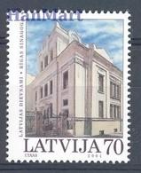 Latvia 2001 Mi 556 MNH ( ZE3 LTV556 ) - Moscheen Und Synagogen