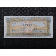 CAMBODIA X 7 UNC  D-0343 - Cambodge