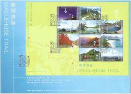 """Hong Kong 2019 """"Hong Kong Hiking Trails Series No.2: MacLehose Trail"""" MS FDC - 1997-... Chinese Admnistrative Region"""