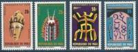 "Mali YT 150 à 153 "" Masques Et Idéogramme "" 1971 Neuf** - Mali (1959-...)"