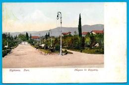 CPA Grèce Greece KIPHISSIA Parc - Greece