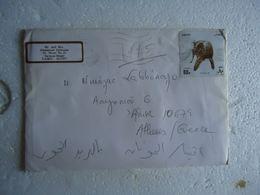 EGYPT COVER   ART MUSEUM - Egitto