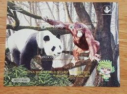 INDONESIA - CHINA WORLD STAMP EXHIBITION WUHAN CITY 11 -17 JUNE 2019 - Indonesia