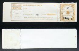 COLIS POSTAUX PARIS N° 152 Neuf NSG TB Cote 27€ - Nuovi