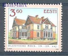 Estonia 1999 Mi 345 MNH ( ZE3 EST345 ) - Estland