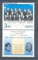 Estonia 1999 Mi Zf 347 MNH ( ZE3 ESTzf347 ) - Estland
