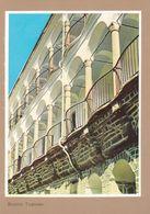 Bulgaria - Veliko Tarnovo - Nikoli Han Inn Built By Kolyo Ficheto - Printed 1974 - Bulgarie