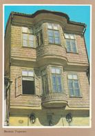 Bulgaria - Veliko Tarnovo - The House With The Monkey Built By Kolyo Ficheto - Printed 1974 - Bulgarie