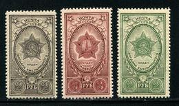 Russia 1949  Mi 949 C,950 C MNH** - Nuevos