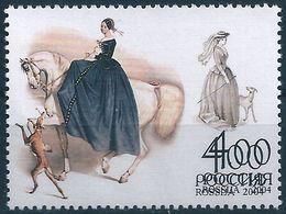 B9334 Russia Rossija Culture Costume Clothes Animal Dog Horse ERROR - Kostüme