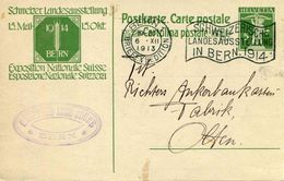 Entier Postal De 1913 Sur CP Oblitéré 17 XII  1918 - Interi Postali