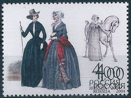 B9335 Russia Rossija Culture Costume Clothes Textile Animal Horse ERROR - Kostüme