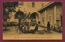 050720 - LIBAN BEYROUTH Pensionnat St Joseph De L'Apparition - Jardin Du Pensionnat - Libano