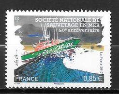 Année 2017 _  N° 5151**+5152** - France