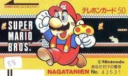 NINTENDO SUPER MARIO BROS. (88) Barcode 110-11959 - Giochi