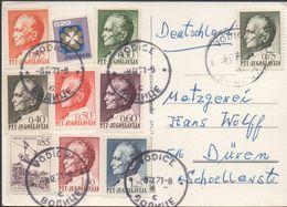 3523    Postal Vodice 1971, PTT JUGOSLAVIJA - 1945-1992 Socialist Federal Republic Of Yugoslavia