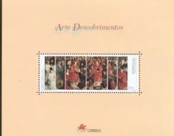 Por. Block 111 Kunstschätze ** MNH Postfrisch - Blocs-feuillets
