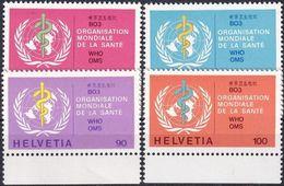 SCHWEIZ 1975 Mi-Nr. WHO 36/39 ** MNH - Dienstpost