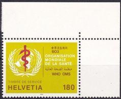 SCHWEIZ 1995 Mi-Nr. WHO 41 ** MNH - Dienstzegels