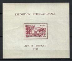 FRANCE COLONIES ININI Blocs & Feuillets: Exposition Internationale ''Arts Et Techniques 1937'' Neuf** TTB - 1937 Exposition Internationale De Paris