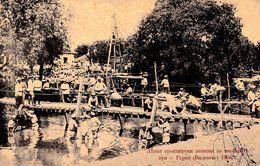 ГЪРЦИ / ГРАДЕЦ / GRADETS (ВИДИН / VIDIN) : PIONEERS BUILDING A BRIDGE / PIONNIERS CONSTRUISANT Un PONT - 1906 (af053) - Bulgarie