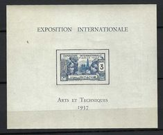 FRANCE COLONIES MAURITANIE Blocs & Feuillets: Exposition Internationale ''Arts Et Techniques 1937'' Neuf** TTB - 1937 Exposition Internationale De Paris