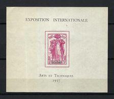 FRANCE COLONIES SOUDAN  Blocs & Feuillets: Exposition Internationale ''Arts Et Techniques 1937'' Neuf** TTB - 1937 Exposition Internationale De Paris
