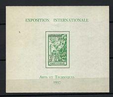FRANCE COLONIES MARTINIQUE Blocs & Feuillets: Exposition Internationale ''Arts Et Techniques 1937'' Neuf** TTB - 1937 Exposition Internationale De Paris