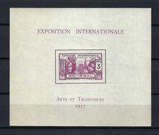 FRANCE COLONIES SENEGAL Blocs & Feuillets: Exposition Internationale ''Arts Et Techniques 1937'' Neuf** TTB - 1937 Exposition Internationale De Paris