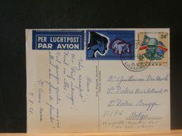 88/716  CP  CONGO  1968 - Usados