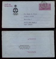 India Indien 1982 Postal Stationery ASIAN GAMES DELHI To Germany - Briefe