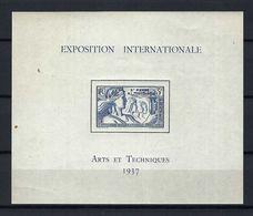 FRANCE COLONIES St Pierre & Miquelon Blocs & Feuillets: Exposition Internationale ''Arts Et Techniques 1937'' Neuf** TTB - 1937 Exposition Internationale De Paris