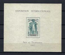 FRANCE COLONIES TOGO Blocs & Feuillets: Exposition Internationale ''Arts Et Techniques 1937'' Neuf** TTB - 1937 Exposition Internationale De Paris