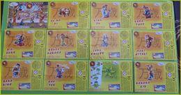 SERIE  KINDER BPZ COMPLETE SINGE KARATE ALLEMAGNE 2006 - Notices